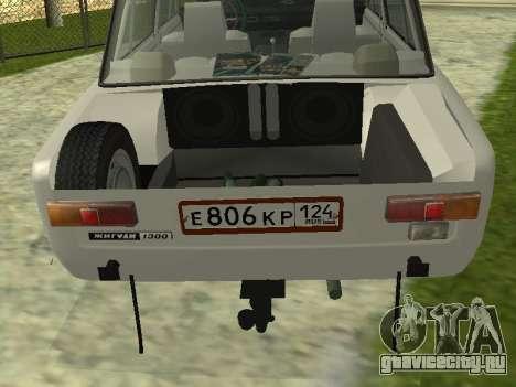 VAZ 21013 124RUSSIA для GTA San Andreas вид сзади