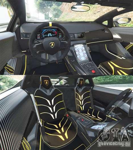 Lamborghini Centenario LP770-4 2017 [add-on] для GTA 5 вид сзади справа