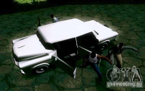 Walton Sedan для GTA San Andreas