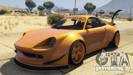 Pfister Comet Widebody для GTA 5