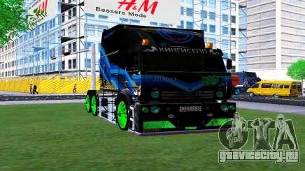 KAMAZ 54112 RIAT TANKER для GTA San Andreas