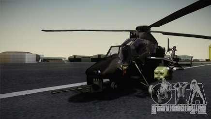Eurocopter Tiger для GTA San Andreas