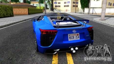 Lexus LFA для GTA San Andreas