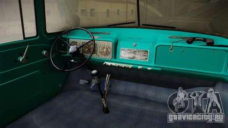 ЗиЛ 131 Амур Пожарная Машина для GTA San Andreas вид изнутри