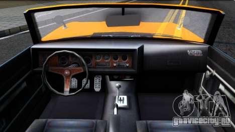 GTA V Declasse Vigero Retro Rim для GTA San Andreas вид изнутри