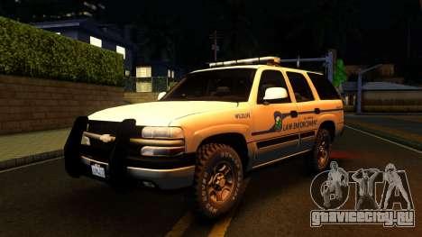 2004 Chevy Tahoe State Wildlife для GTA San Andreas