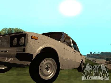 ВАЗ 2101 (06) Гараж 54 для GTA San Andreas вид сзади