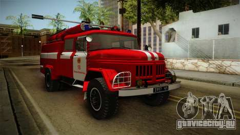 ЗиЛ 131 Амур Пожарная Машина для GTA San Andreas вид справа