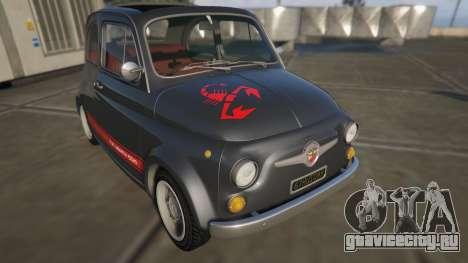 Fiat Abarth 595ss Street ver для GTA 5