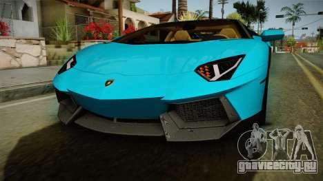 Lamborghini Aventador Itasha Rias Gremory для GTA San Andreas вид сверху