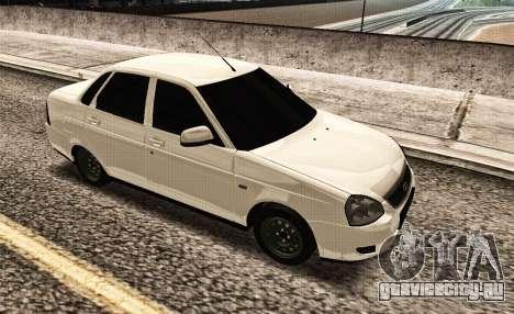 2170 Заказ для GTA San Andreas