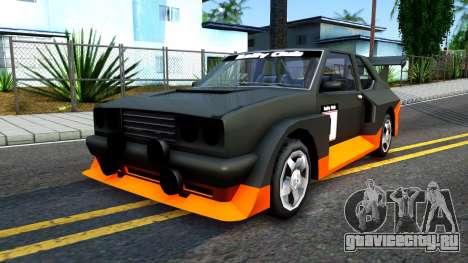 Rally Club для GTA San Andreas