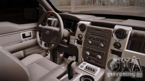 Ford Raptor для GTA San Andreas вид изнутри