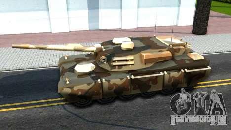 Rhino GTA V для GTA San Andreas вид справа