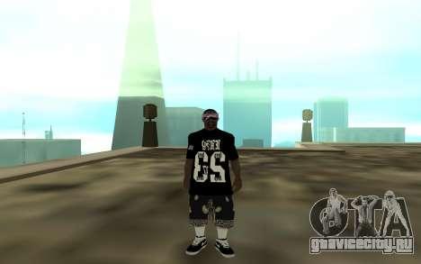 The Ballas 2 для GTA San Andreas
