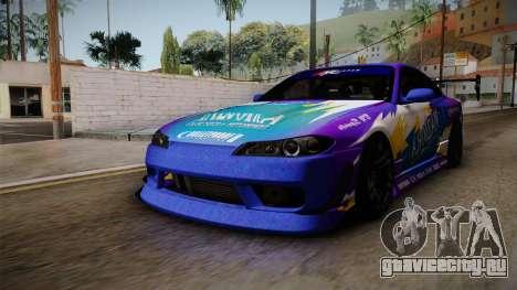 Nissan Silvia S15 BN-Sports для GTA San Andreas вид справа