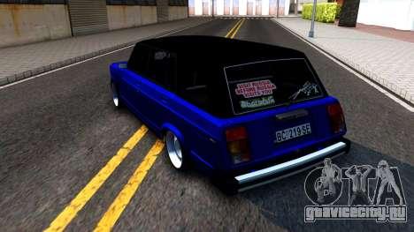 Lada 2104 S Kombi для GTA San Andreas вид сзади