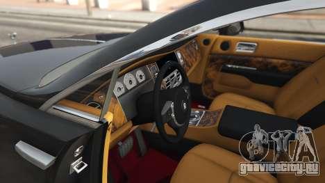 Rolls-Royce Wraith 2015 для GTA 5 вид справа