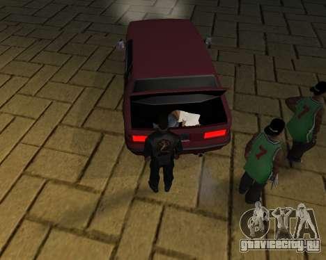 Таскать труп 2016 для GTA San Andreas десятый скриншот