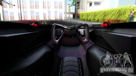 McLaren MP4 X 2016 для GTA San Andreas вид сзади