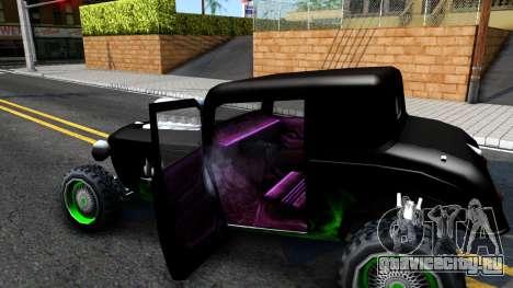 Green Flame Hotknife Race Car для GTA San Andreas вид изнутри
