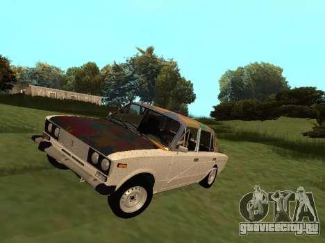 ВАЗ 2101 (06) Гараж 54 для GTA San Andreas