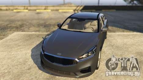 Kia Cadenza 2017 для GTA 5 вид сзади