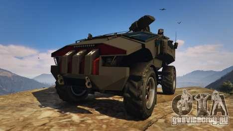Punisher Black Armed Version для GTA 5