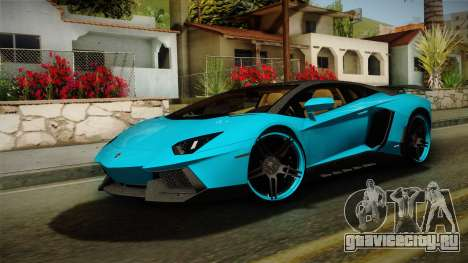Lamborghini Aventador Itasha Rias Gremory для GTA San Andreas