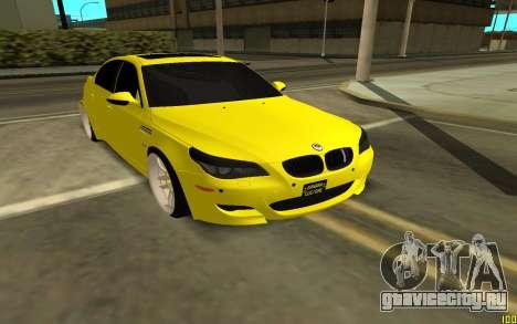 BMW 5 Series E60 для GTA San Andreas