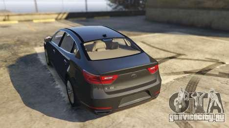Kia Cadenza 2017 для GTA 5 вид сзади слева