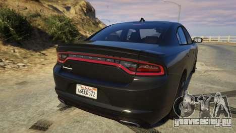 Dodge Charger 2016 для GTA 5 вид сзади слева