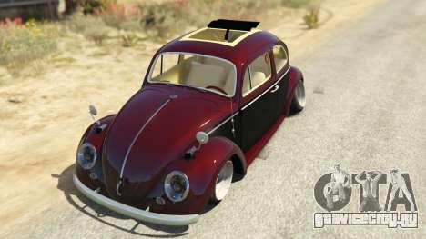 Volkswagen Beetle для GTA 5