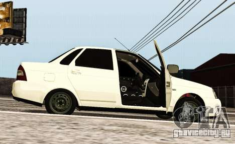 2170 Заказ для GTA San Andreas вид справа