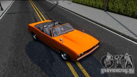 GTA V Declasse Vigero Retro Rim для GTA San Andreas вид справа