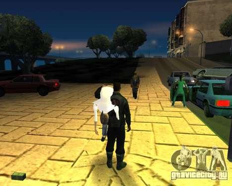 Таскать труп 2016 для GTA San Andreas восьмой скриншот
