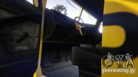Carro Forte Prosegur Brasil для GTA 5 вид сзади справа