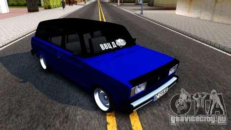 Lada 2104 S Kombi для GTA San Andreas