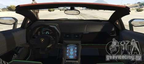 Lamborghini Centenario LP 770-4 Roadster для GTA 5 вид сзади слева