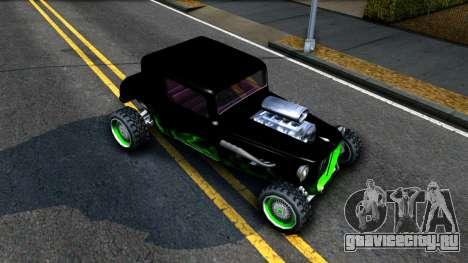 Green Flame Hotknife Race Car для GTA San Andreas вид справа