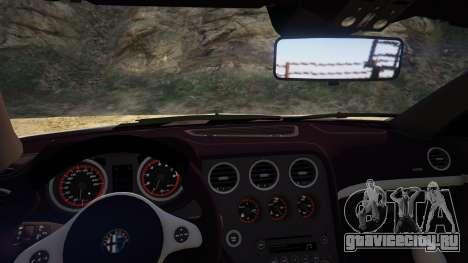 Alfa Romeo Spider 939 (Brera) для GTA 5 вид сзади