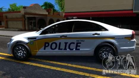 Chevy Caprice Metro Police 2013 для GTA San Andreas вид слева