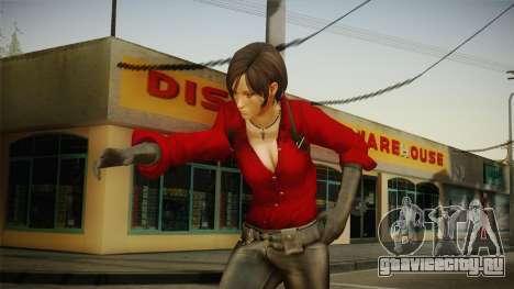 Resident Evil 6 - Ada для GTA San Andreas