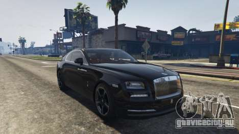 Rolls-Royce Wraith 2015 для GTA 5 вид сзади