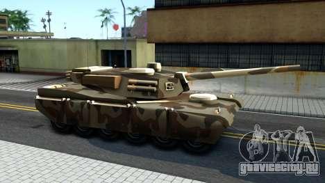 Rhino GTA V для GTA San Andreas вид слева