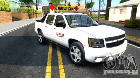 2007 Chevy Avalanche - Pilot Car для GTA San Andreas