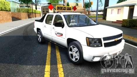 2007 Chevy Avalanche - Pilot Car для GTA San Andreas