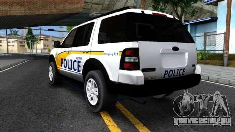 Ford Explorer Metro Police 2009 для GTA San Andreas вид сзади