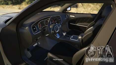 Dodge Charger 2016 для GTA 5 вид справа