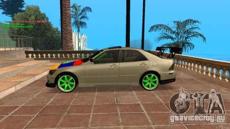 Toyota Altezza Armenian для GTA San Andreas вид слева